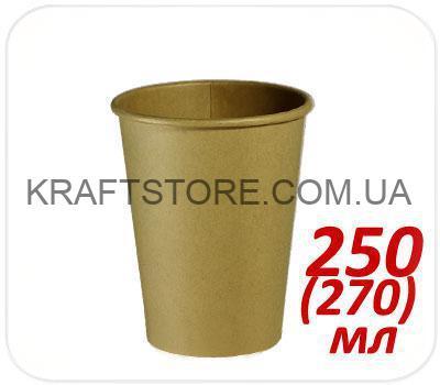 Одноразовые био стаканы крафт 250 мл купить