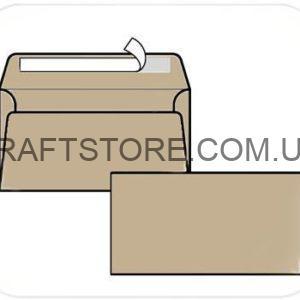 конверт для документов С4 купить оптом