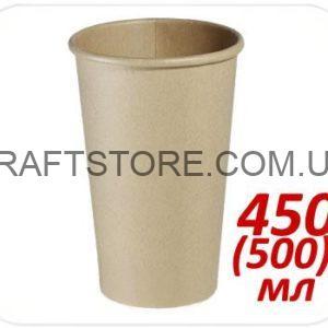 бумажные стаканы 450 мл крафт купить оптом