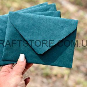 крафт конверт цветной С5, С6