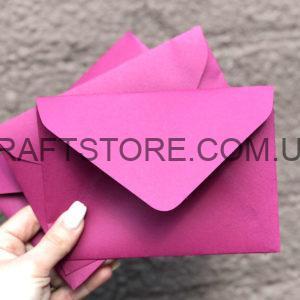 крафт конверт С5, С6 цветной купить