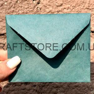 Крафтовые конверты для визитки купить украина