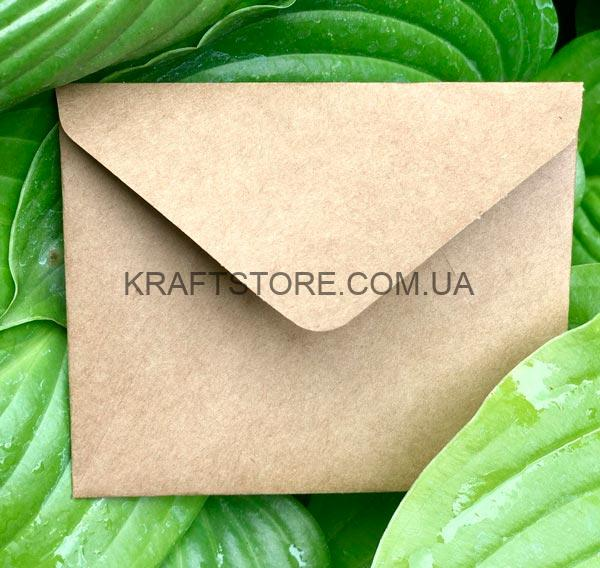 Маленькие конвертики из бумаги цена украина