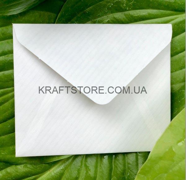 Конверт для подарочной карты белый купить украина