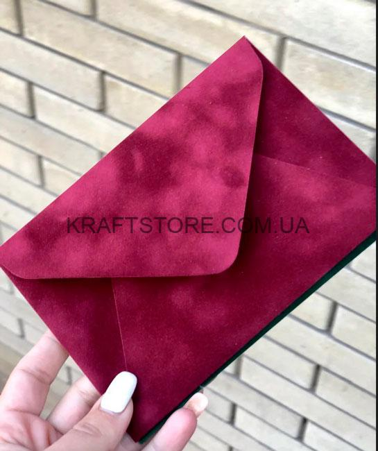 Бордовый конверт С6 бархатный купить украина