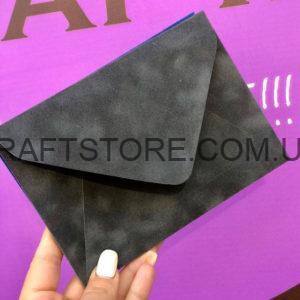 Бархатный конверт С6 флокированный купить