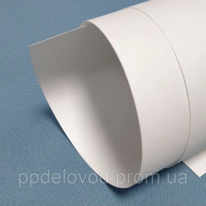 бумага акварельная