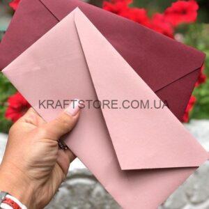 Дизайнерские конверты DL
