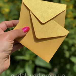 Перламутровые конверты мини